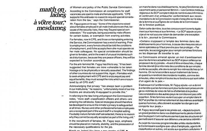 Un article sur les femmes dans le système correctionnel (décembre 1973)