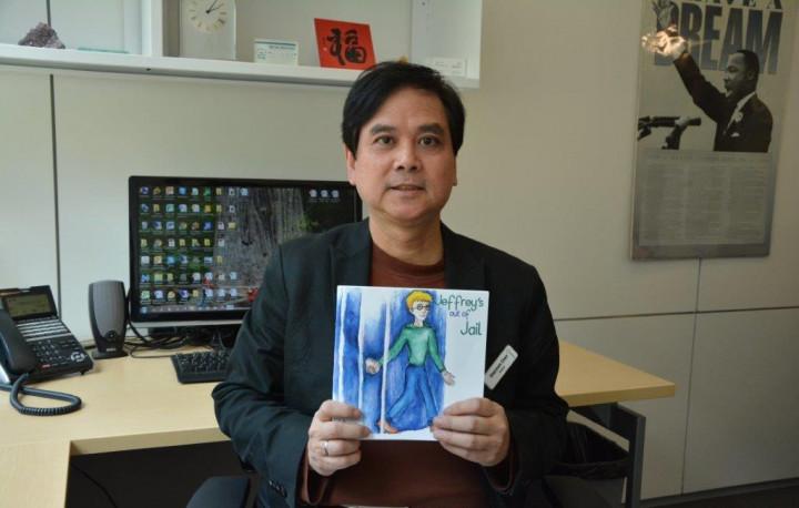 Photo de Sherman Chan, membre du Comité consultatif national ethnoculturel (CCNE) et directeur des Services d'établissement à MOSAIC – Colombie-Britannique